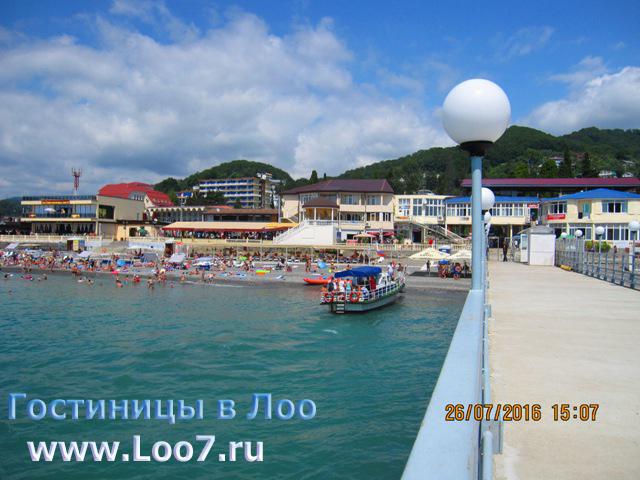 Отдых на Черном море 2017 цены без посредников у самого моря недорого