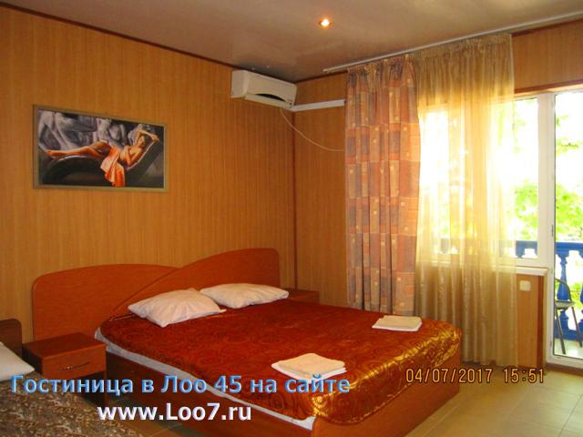 Недорогие гостиницы в Лоо на берегу моря