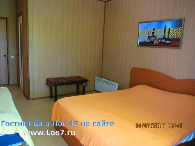 Частные мини гостиницы в поселке Лоо стоимость номеров у моря