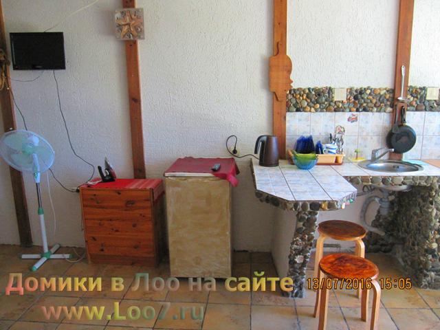 Отдых в Лоо гостевые домики