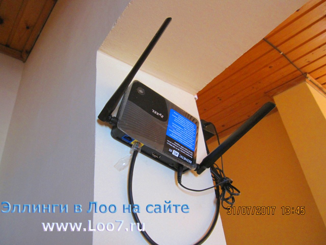 Эллинги в Лоо с wi-fi