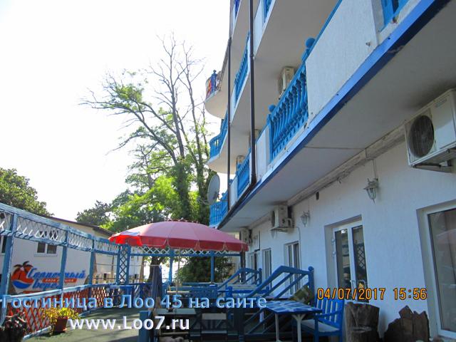 Частные гостиницы в Лоо на берегу моря фото цена за номер