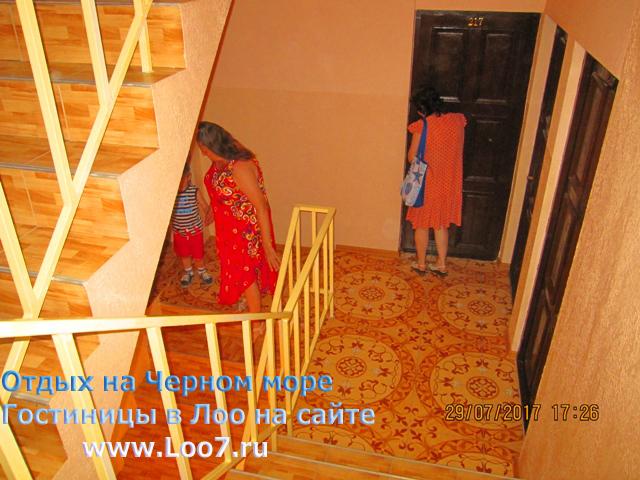 Эллинги в Лоо фото номеров цена за номер с балконом