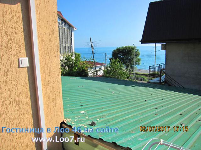 Лоо гостиница у моря цены фото