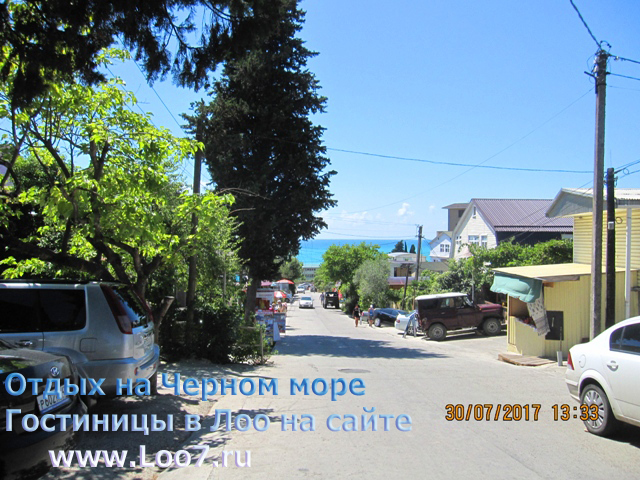 Дорога на пляж с гостиницы в Лоо 3