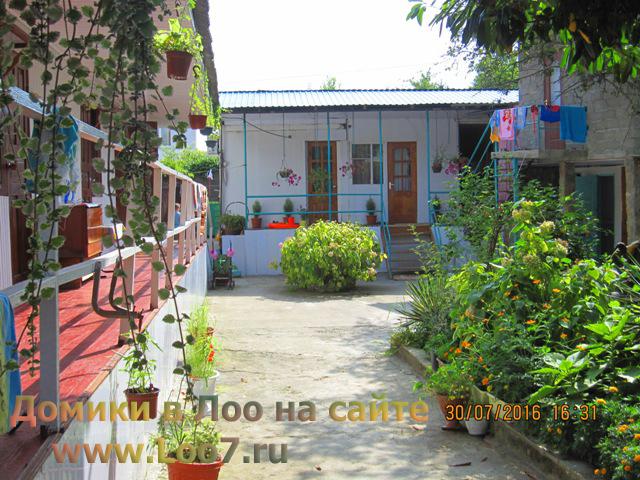 Летние домики в поселке Лоо недорого цены от хозяев
