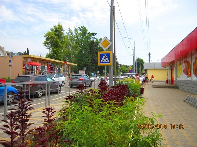 Поселок Лоо краснодарский край фото
