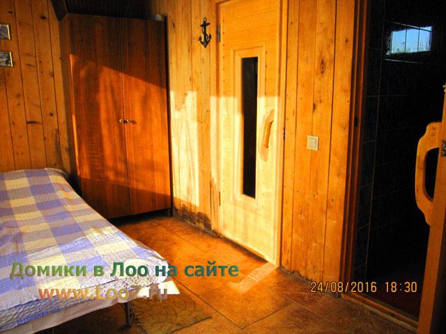 Лоо Разина 7 деревянные домики