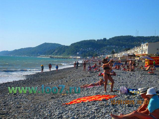 Центральный пляж Лоо фото отдыхающих, отзывы описания комментарии