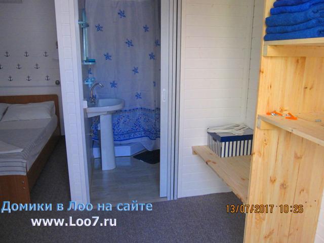 Домики в Лоо на сайте  www.Loo7.ru