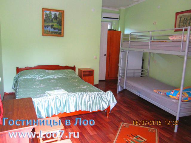 Гостиница в Лоо с кухней в номере цены фотографии отзывы