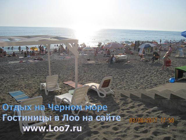 Отдых на Черном море в поселке Лоо недорого у самого моря