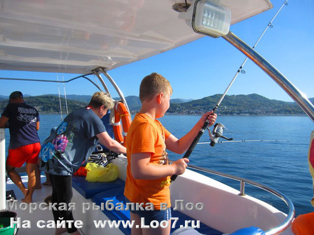 Экскурсии в Лоо морская рыбалка