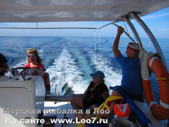 морская рыбалка в Сочи на яхте.