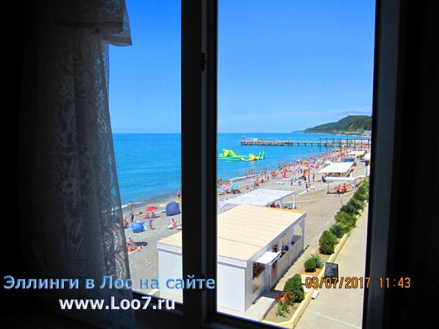 Эллинги в Лоо номера с видом на море цены фото отзывы