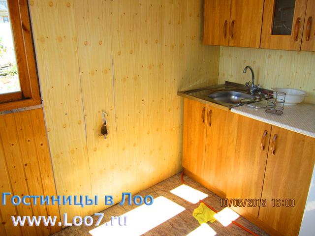 Гостиница в Лоо номера с кухней в номере фото цены