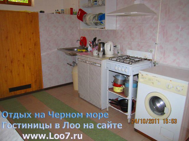 Просторная кухня для отдыхающих