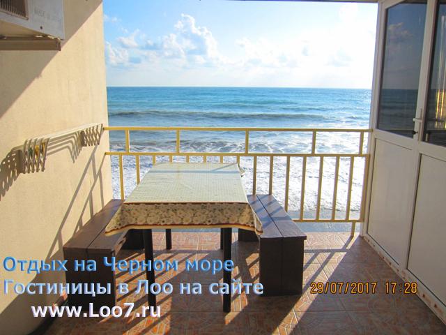 Номер с видом на море балконом двух комнатный