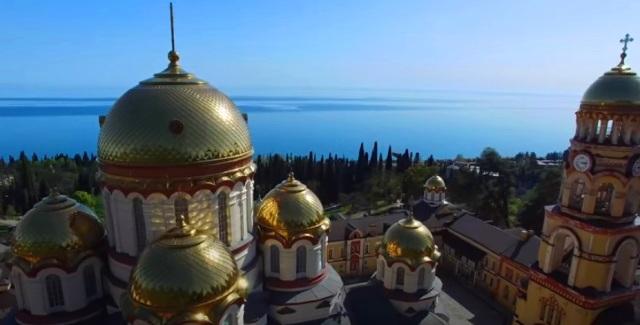 Экскурсии в Абхазию из Дагомыса цены и описание, Термальный источник Кындыг