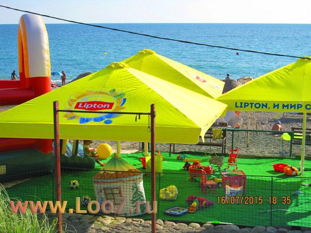 Отдых на Черном море с детьми где лучше