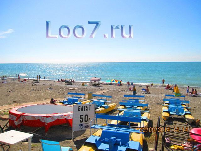 Лоо центральный пляж