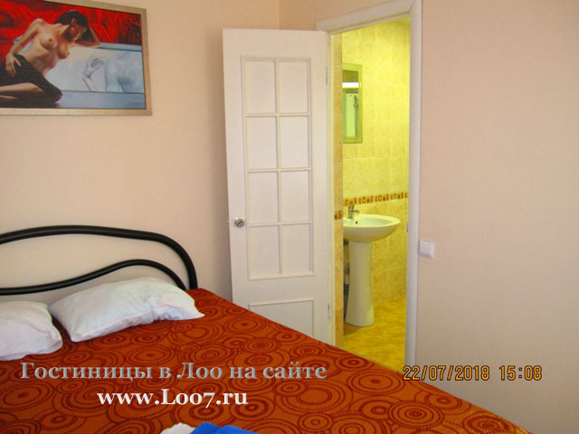 Двух комнатный номер в Лоо
