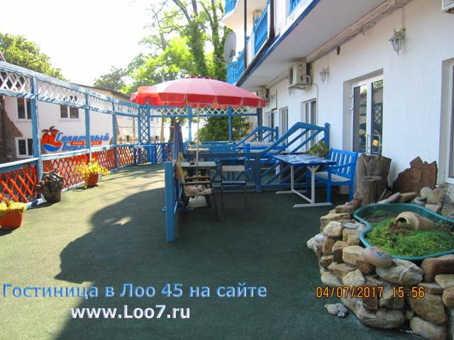 Лоо частные гостиницы рядом с морем фото