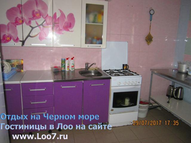 Эллинги в Лоо с кухней в номере цена за номер недорого