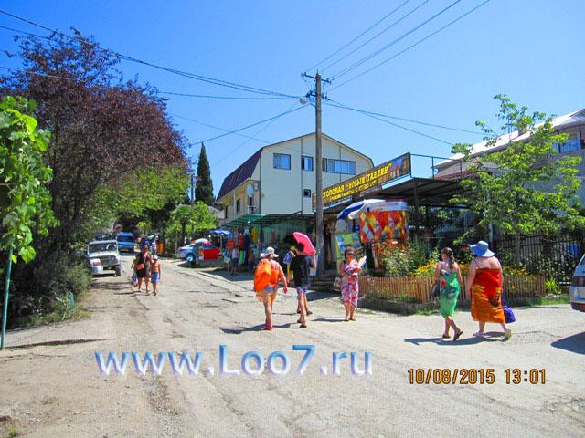 Гостиница в Лоо эконом цены фото