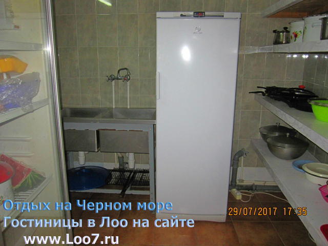 Отдельная кухня в номере