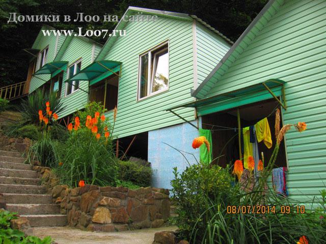 Забронировать домик в Лоо  недорого можно на сайте Loo7.ru