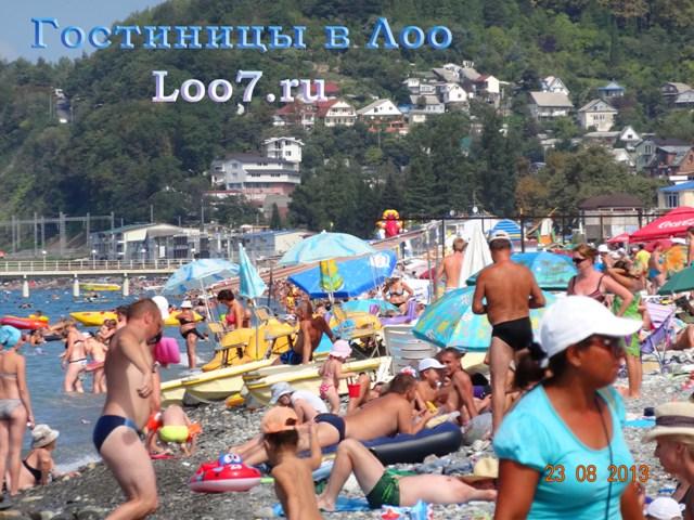 Черное море отдых эконом класс