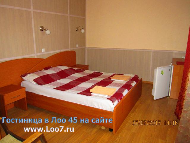 Двух комнатные номера в Лоо цена фото