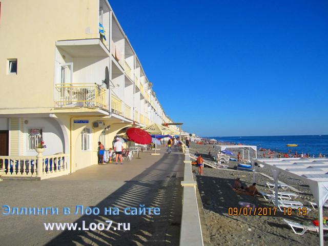 Лоо эллинги на пляже фото цены