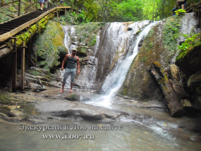 Отдых в Лоо на водопадах в горах