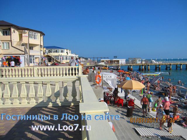 Гостиницы в Лоо рядом с пляжем и набережной