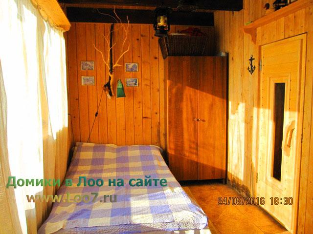 Домики в Лоо с отдельным балконом фото цены