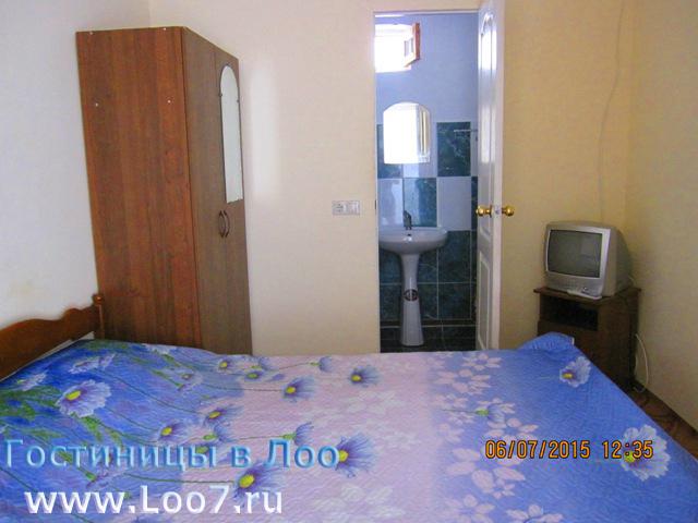 Гостиница в Лоо 2 номера стандарт недорого цены без посредников