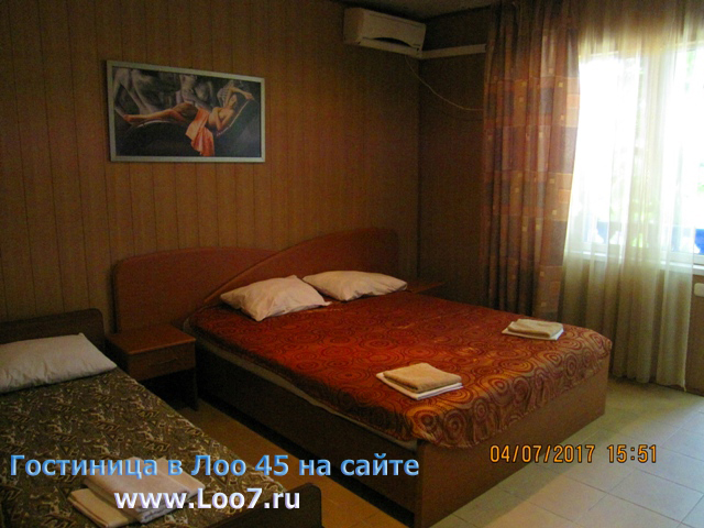 Гостиница в Лоо на берегу черного моря