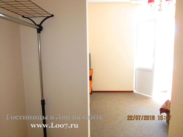 Лоо двух комнатные номера фото цены