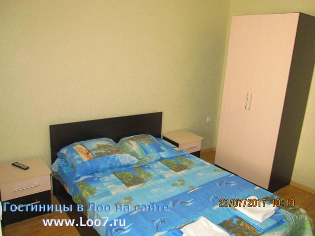 Отдых в Лоо гостиницы у моря стоимость номера стандарт