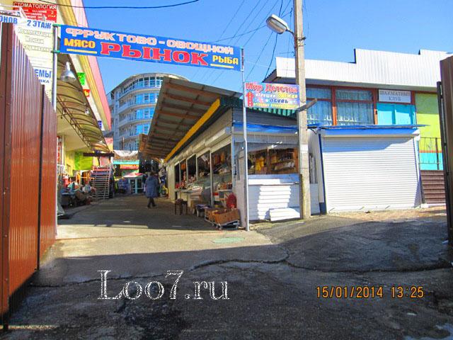 Центральный рынок в Лоо фото 2013