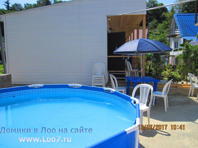 Домики в Лоо с бассейном недорого
