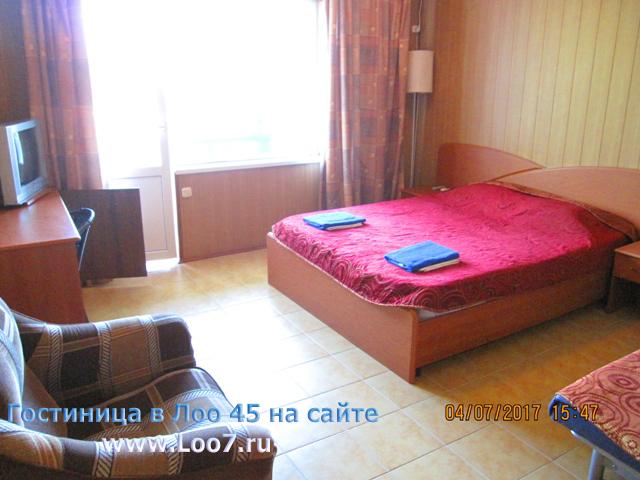 Отдых в Лоо гостиницы цены отзывы отдыхающих