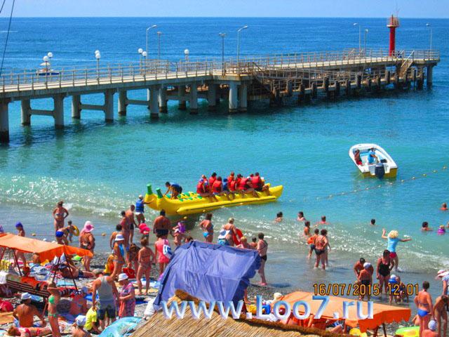 Лоо пляж развлечения для детей