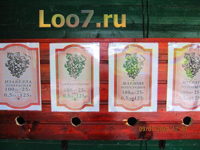 Гостиницы в Лоо частный сектор ул декабристов, весенняя, азовская, таллинская