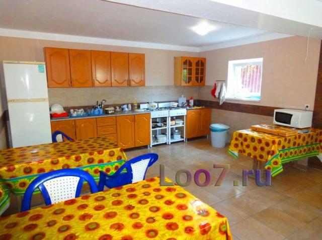 Номера в Лоо с кухней в номере отдельно цены фото отзывы