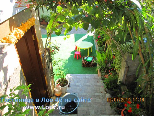 Отдых в Лоо рядом с море номера двух комнатные фото и цена