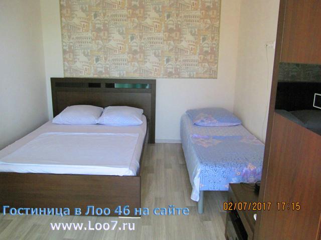 Сколько стоит номер стандарт в гостинице Лоо 2