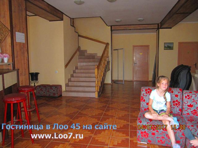 Отдых в Лоо частная гостиница в Лоо 45